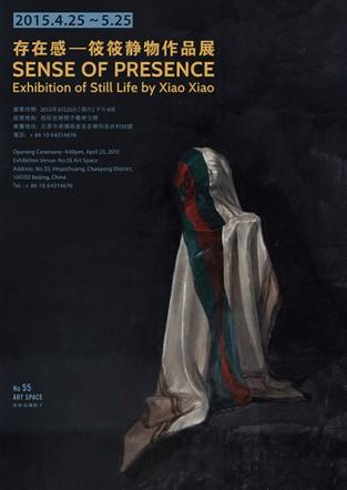 Sense Of Presence — Exhibition Of Still Life By Xiao Xiao