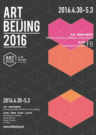 Art Beijing 2016
